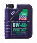 Моторное масло Liqui Moly 0W-40 Synthoil Energy 1922, 1л