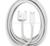 Кабель для iPod, iPhone и iPad Griffin 3 Meter USB to Dock Cable (GC17120)